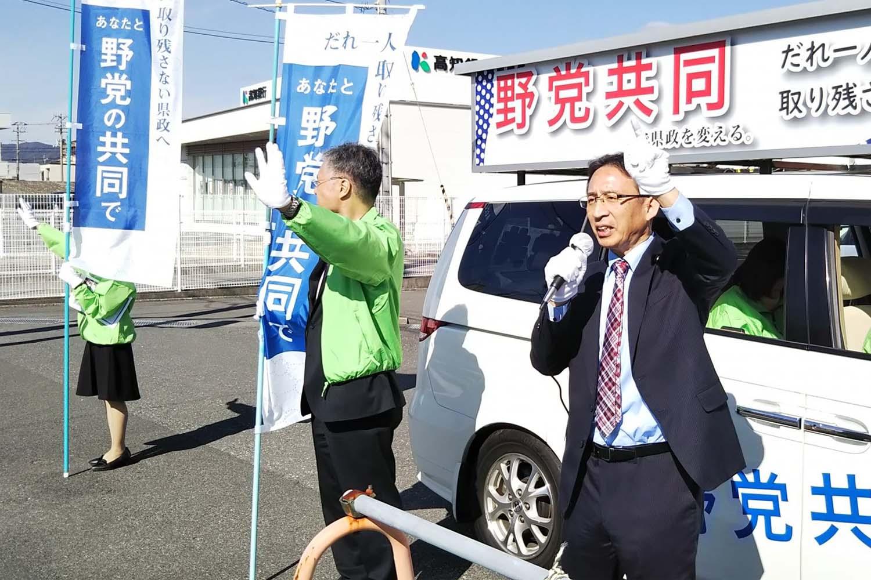 高知県知事選/野党共同の松本けんじ候補の応援に – 塩川てつや